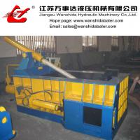 Buy cheap Push out Scrap Steel Balers product