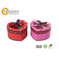Buy cheap Flower Gift Box Gift Basket Flower Paper Box Rose Printed Wedding Dress Packing Boxes product