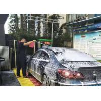 Buy cheap Self Service Car Washing Systems with Coin Collector/Electric car wash machine for self service car wash station product