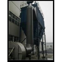 Buy cheap Asphalt Mixing Site High Temperature Resistant Dust Removal Bag Filter Equipment product