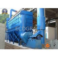China Tobacco Drying Process Dust Collection Equipment Industrial Dust Extractor on sale