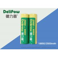 Buy cheap OEM / ODM 18650 Rechargeable Battery , High Capacity 18650 Battery from wholesalers
