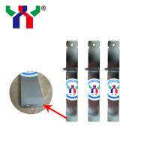 Heidelberg spare parts - Guide Strap GTO for Heidelberg printing machine