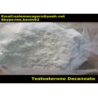 Buy cheap 99% Purity Raw Testosterone Powder Test Caproate Cas 5721-91-5 ISO Approved product