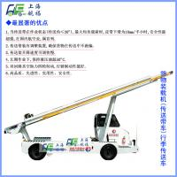 Buy cheap Conveyor Belt Vehicle With Diesel Engine , 30 M / Min Speed , 70 - 75 Cm Width from wholesalers