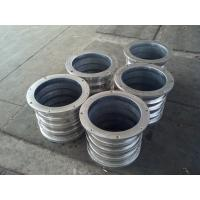Buy cheap Pressure screen basket for waste paper pulping equipment/ stock preparation product