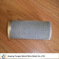 Buy cheap Stainless Steel Cylinder Screen Filter|1-2400 mesh Supplied by China Factory product