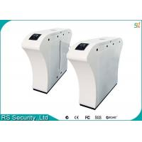 Buy cheap Flexible IR Sensor Turnstile Security Systems Intelligent Hotel Barrier product