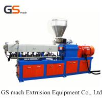 Buy cheap Filling Masterbatch Caco3 Double Screw Extruder Machine For Granulation , Low Noise product
