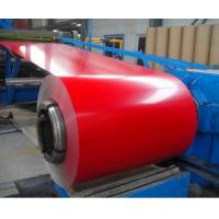 Buy cheap Alloy 1050 1060 Decorative Aluminum Coil Color Coated for wall cladding / facade product