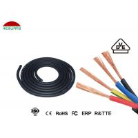 Buy cheap Durable IP68 Pool Light Fittings 4×0.75mm² Four Core Rubber Sheathed Cable product
