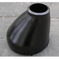 Buy cheap Forged Carbon Steel Pipe Fittings Butt Welding Carbon Steel Concentric Reducer product