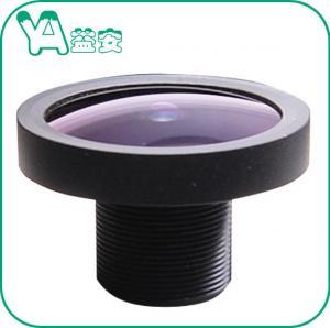 Buy cheap 3.0 Megapixel Aerial Camera Lens HD 4 Million Ultra Short Light Transmittance Strong product