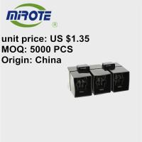 Buy cheap Three Sets Auto Electrical Relays For Korean KIA Auto Relay , 40a Automotive Relay KK-Y01-61-580 product
