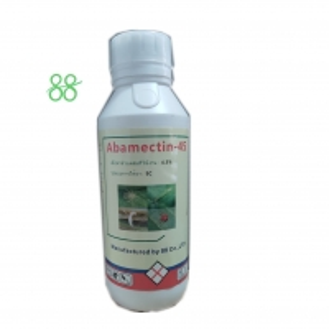 Buy cheap CAS 71751 41 2  Abamectin 1.8%EC Biological Chemical product