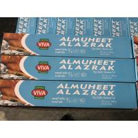 Buy cheap Wrapping Non Stick Aluminum Foil , Foil Rolled Aluminum Sheet For Restaurant product