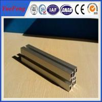 Buy cheap 40*40 aluminium profiles for Machine brackets and frame product