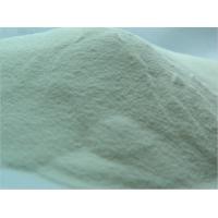Buy cheap fish collagen peptide powder for nutrition supplement product