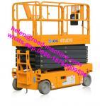 Buy cheap XCMG Official Electric Scissor Work Platform 1925 Wheelbase 10m Aerial Workl Platform GTJZ10 product