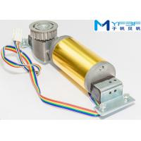 Buy cheap Slim Brushless DC Sliding Glass Door Motor Low Noise With Special Gearbox product