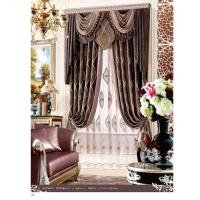 Buy cheap Embroidery Polyester Woven Drawstring Curtains / Colorful Decorative Door Curtain product