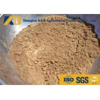 Buy cheap Pure Fish Meal Powder / Fish Feed Additives Promote Animal Health And Growth from wholesalers