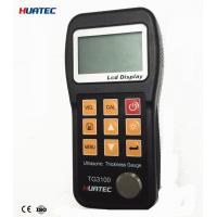 Buy cheap TG3100 Non Destructive Testing Equipment  for epoxies , glass Scan mode 0.75 - 300mm product