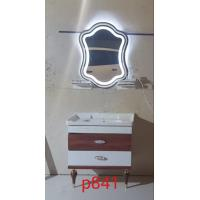 Buy cheap Modern Floor Mounted PVC Bathroom Cabinet With Painting LED sense Mirror product