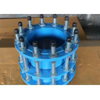 Buy cheap PN 10 Ductile Iron Joints PN10 Mechanical Conection With Black End Cap product