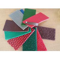 Buy cheap 12 - 15m Length solid backing PVC Carpet Flooring Easy to clean product