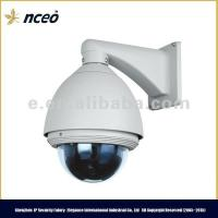 Buy cheap 1080P CCTV HD SDI Camera product