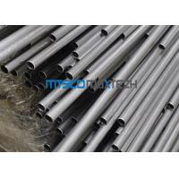 Buy cheap Stainless steel seamless pipes / 2205 duplex stainless steel pipe For Sea Treatment product