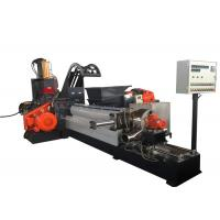 Buy cheap 55 Liter Kneader Rubber MixerMachien , Twin Screw KneaderMachine For Rubber Mixing product