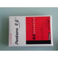 China Computer Printer Copy Paper A4 on sale