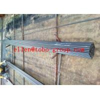Buy cheap Seamless Cold Manufacturered Steel Tube AISI 4140-42 Cr Mo4 1.7225 MTC EN 10204 product