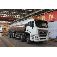 Buy cheap Sinotruk Hohan Bulk Powder Truck , Safety 30m3 8x4 371 Hp Fuel Oil Truck from wholesalers