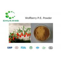 Buy cheap Nature High Purity Wolfberry Extract Powder Polysacchrides Natural Ingredients product