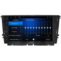 Buy cheap Ouchuangbo car radio multi media android 6.0 for Volkswagen Lamando 2015 with bluetooth steering wheel control from wholesalers