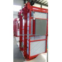 Buy cheap Small 0.5tons XINGDOU Brand Construction Hoist OEM Slid Ramp or Side Doors product
