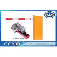 Buy cheap CE Certificate Automatic Boom Barrier Gate ,Auo Fence Barrier For Toll Plaza from wholesalers