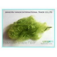 Buy cheap Semi Dull Luster Polyester Fiber Stuffing Synthetic Cushion Stuffing Material  product