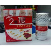 China 2 Day Diet Female Natural Slimming Capsule Pills 100% Original With No Anorexia on sale