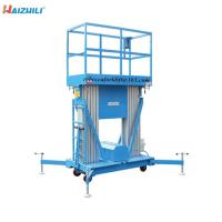 China 250kg 8m Aluminum Lift Platform High Rise Window Cleaning Lift Customized Color on sale