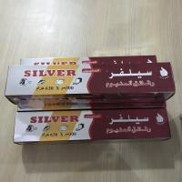 Buy cheap Food Wrapping Catering Aluminium Foil Roll , Heavy Duty Aluminium Kitchen Foil product