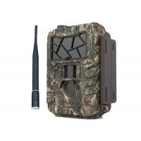 """Buy cheap 2.0"""" LCD SMS Control 3G Hunting Camera With Fast Network Searching And Transmission Speed product"""
