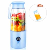 Buy cheap Wholesale BPA Free 425ml 4000mAh Rechargeable USB Portable Juicer Blender product