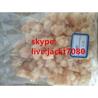 Buy cheap 99%  4mpd  4-mpd    Pharmaceutical Intermediates    CAS:89669-27-9 from wholesalers