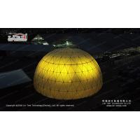 Buy cheap 20m Diameter Lighting Geodesic Dome with Luxury Decoration Inside product