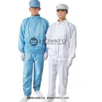 Buy cheap Comfortable ESD Stand Collar Anti Static Suit , Clean Room Lab Coats With Pull Chain product