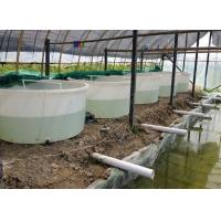 Buy cheap 3500 liter No Collapsible aquaculture Circle indoor commercial PE raised plastic from wholesalers